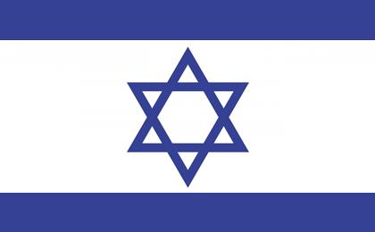 Israel VPN Server Gateways